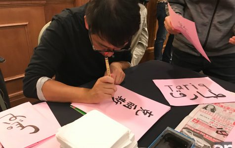 Attendants were able to see their names written in different languages.