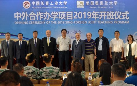SECS expands partnerships with Chinese universities