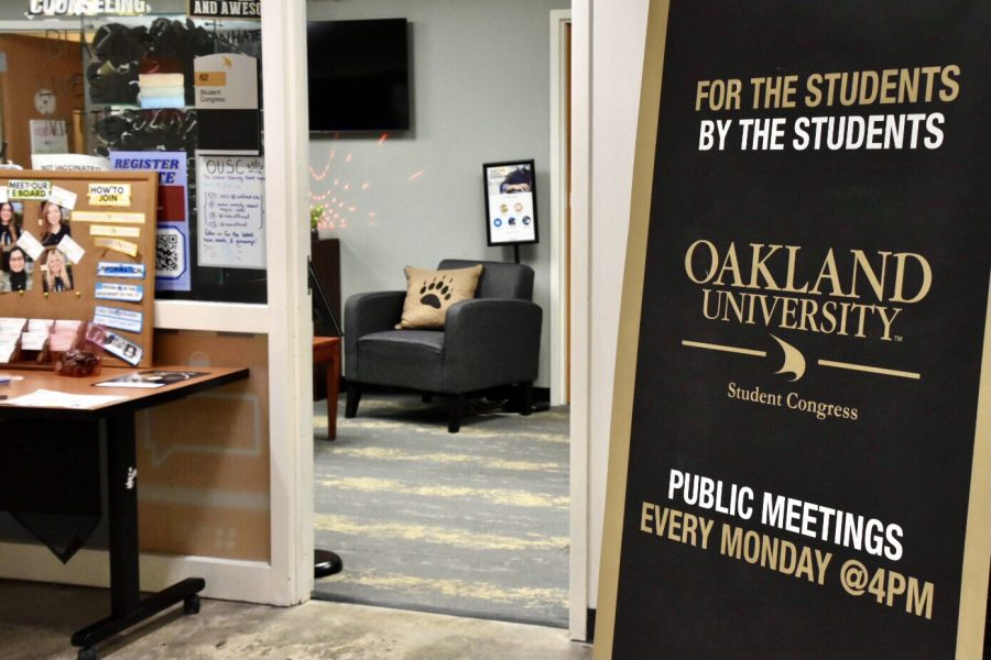 Oakland University Student Congress is calling on administration to raise the minimum wage for campus employees.